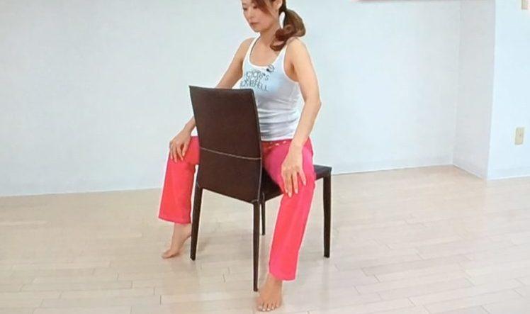 椅子ストレッチ2