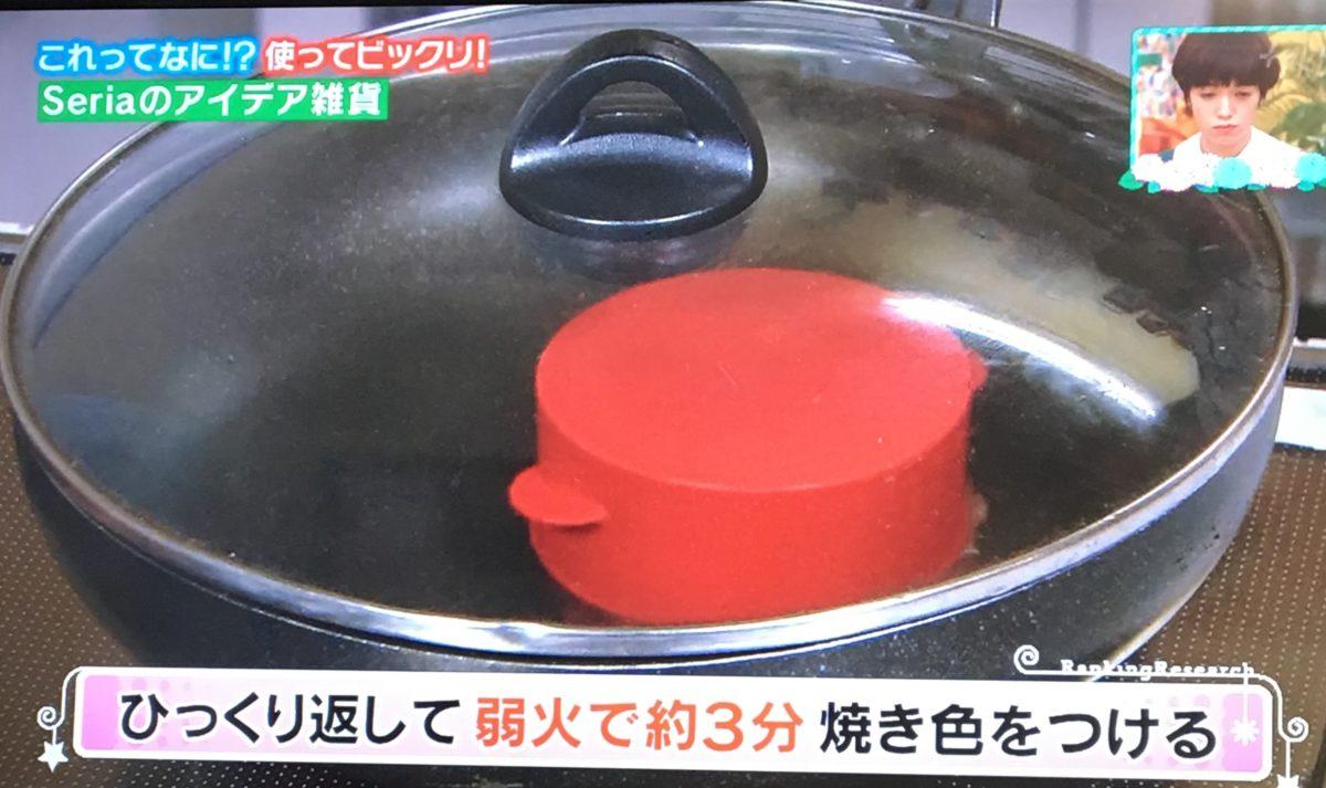 ホットケーキの作り方4