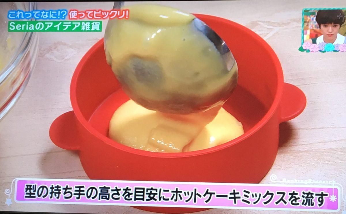 ホットケーキの作り方1