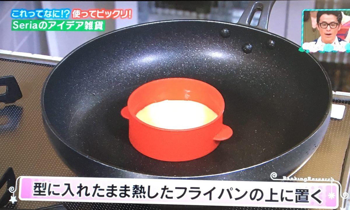 ホットケーキの作り方2
