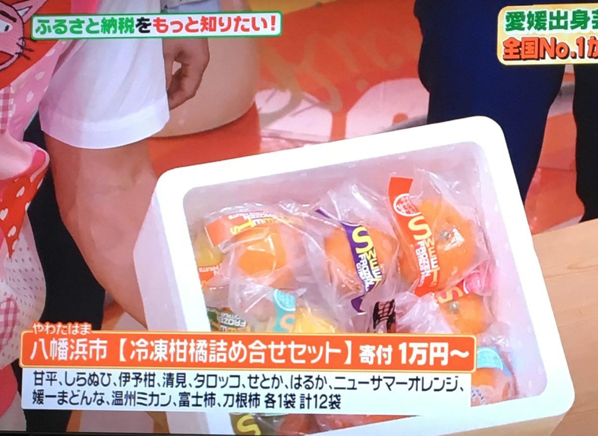 柑橘類詰め合わせセット