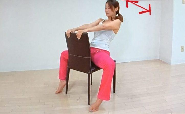 椅子ストレッチ4