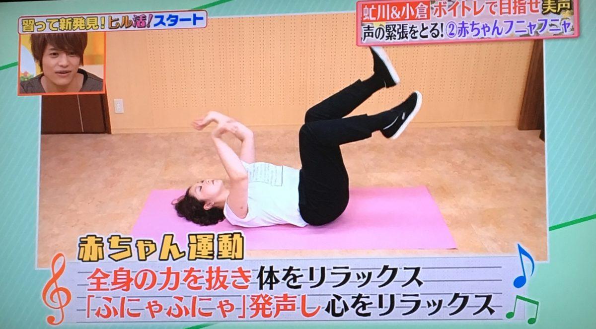 赤ちゃん運動