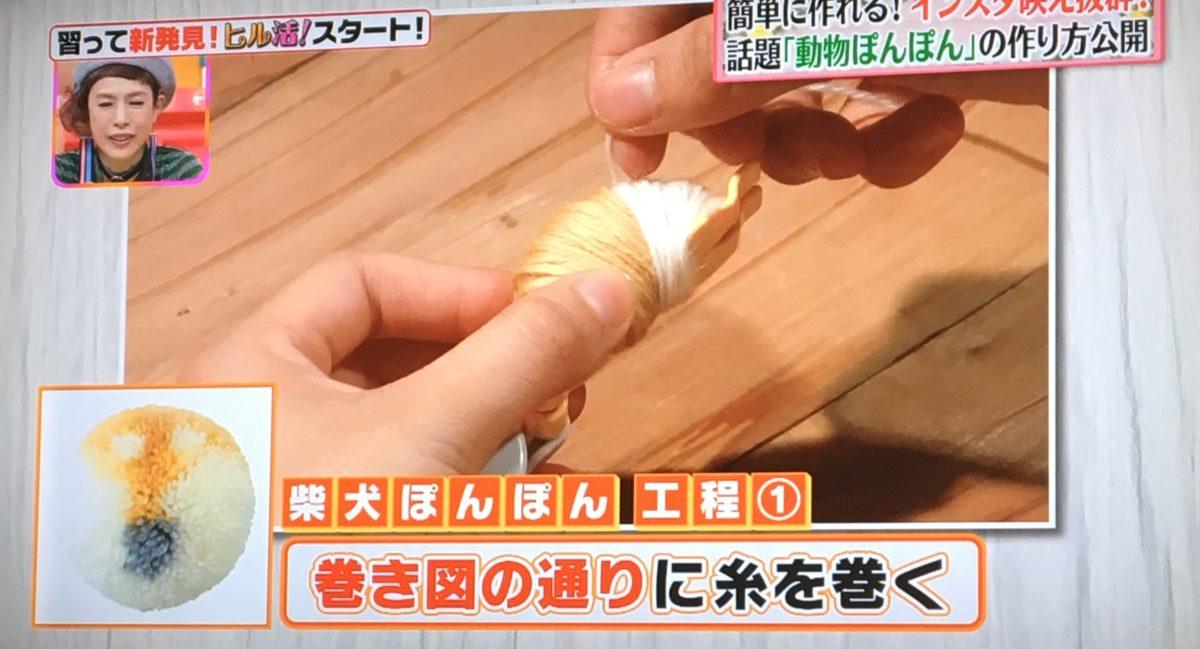ぽんぽん工程1