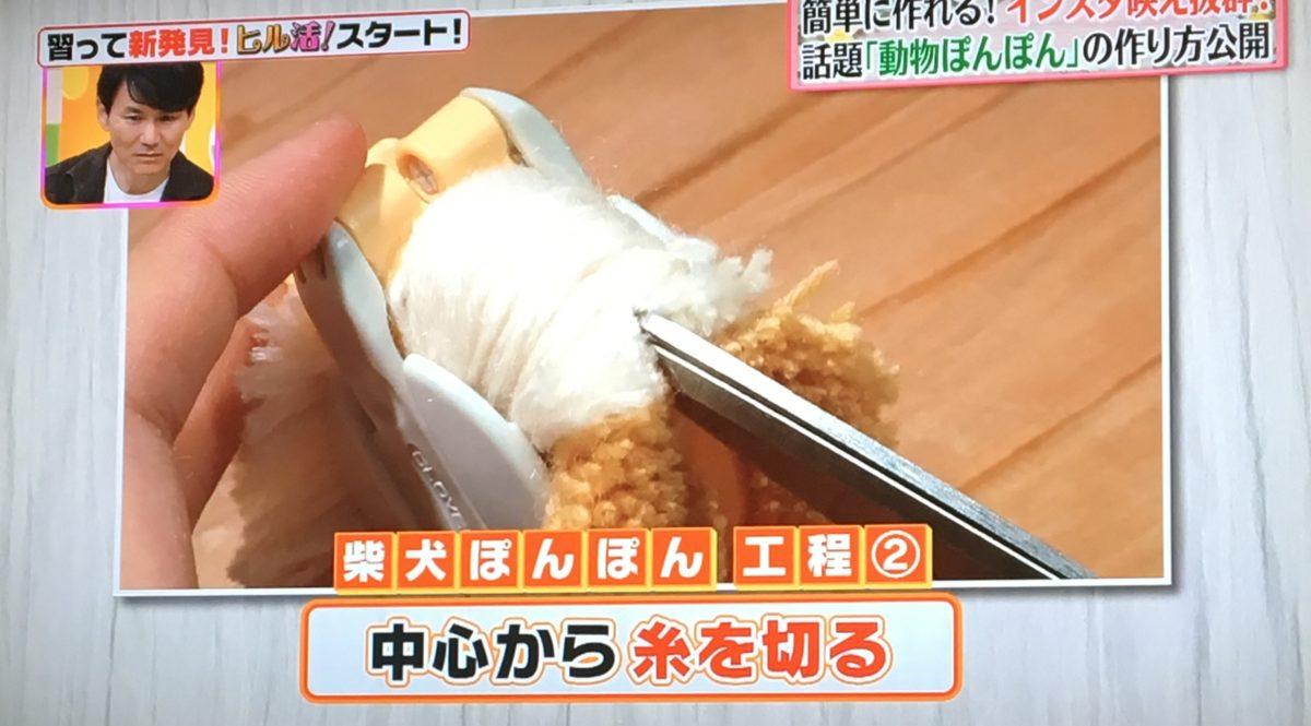 ぽんぽん工程2