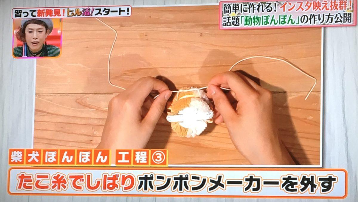 ぽんぽん工程3