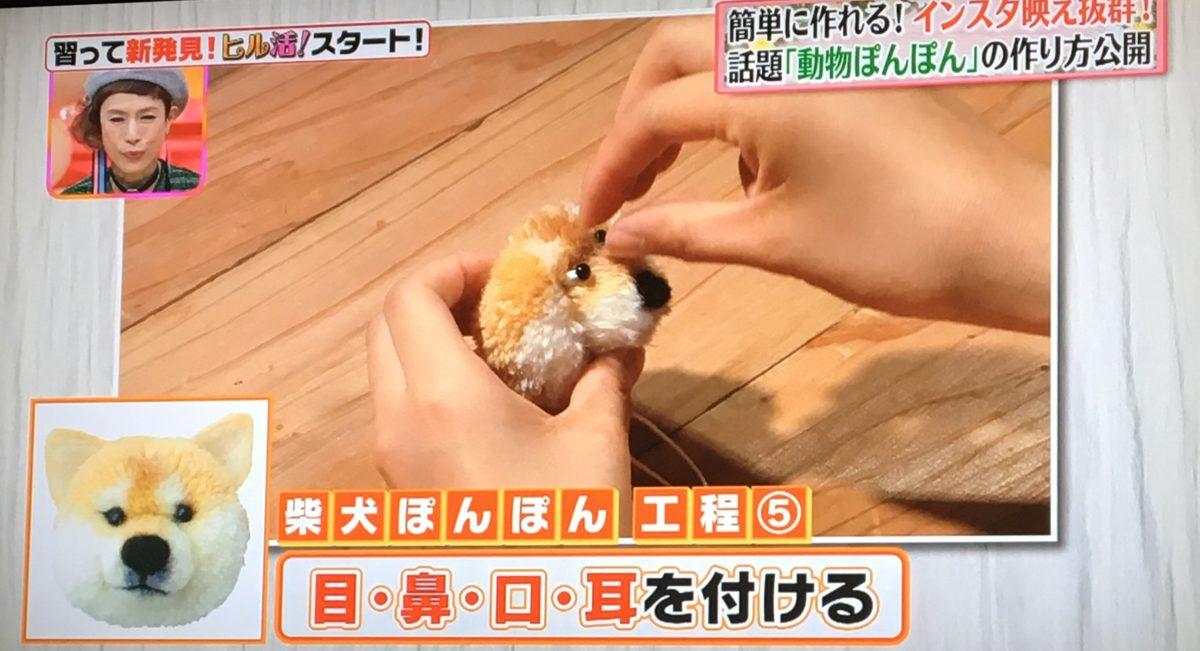 ぽんぽん工程5