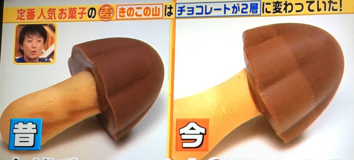 2層のチョコレート