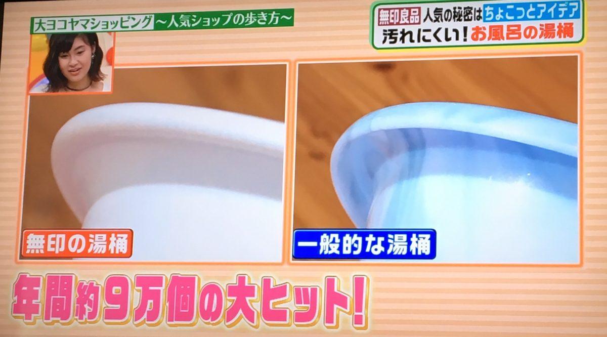 湯桶の特徴
