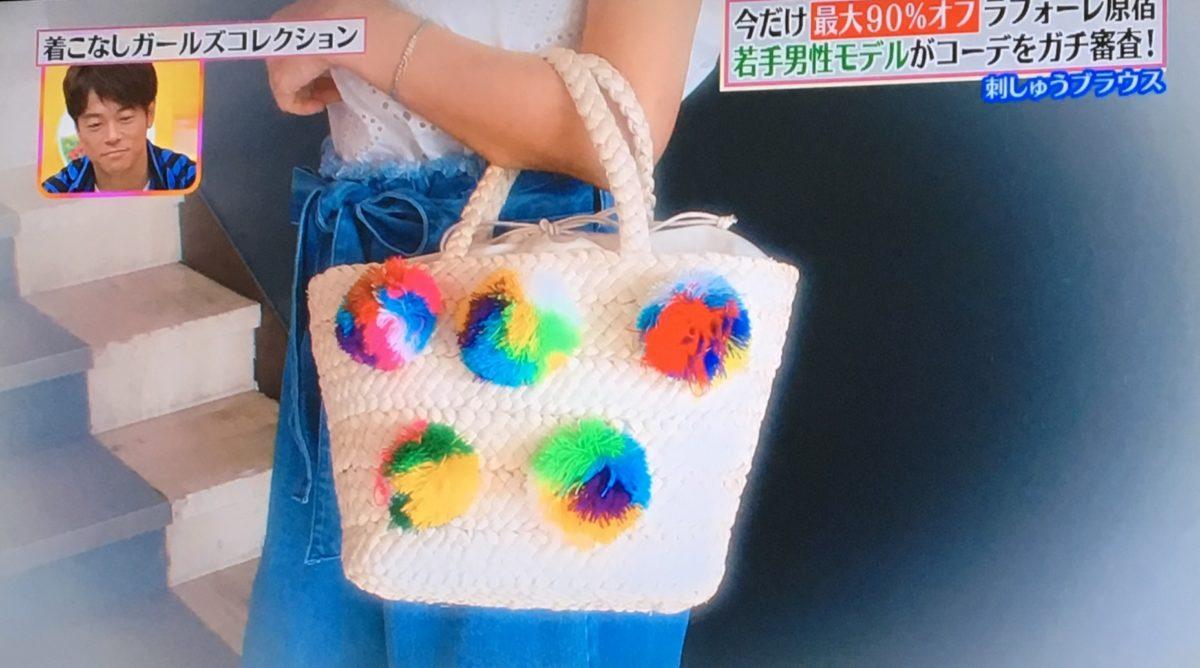 平子理沙のコーデ1-2