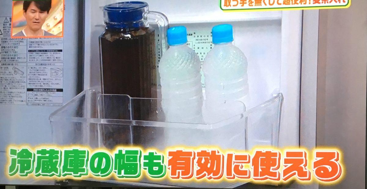 冷水筒の特徴