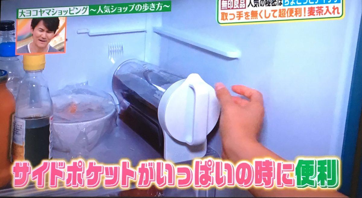 冷水筒の特徴2