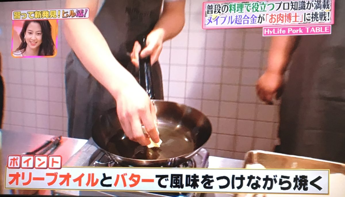 オリーブオイルとバターで焼く