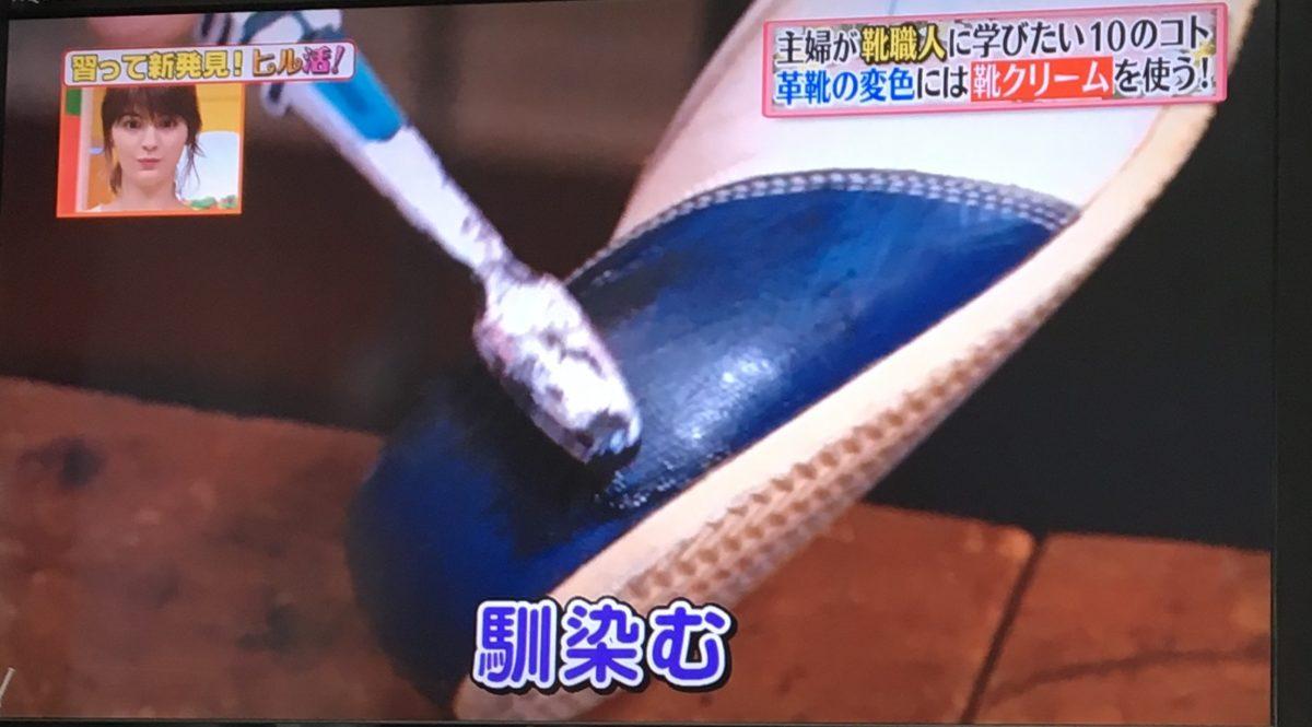 歯ブラシで塗る