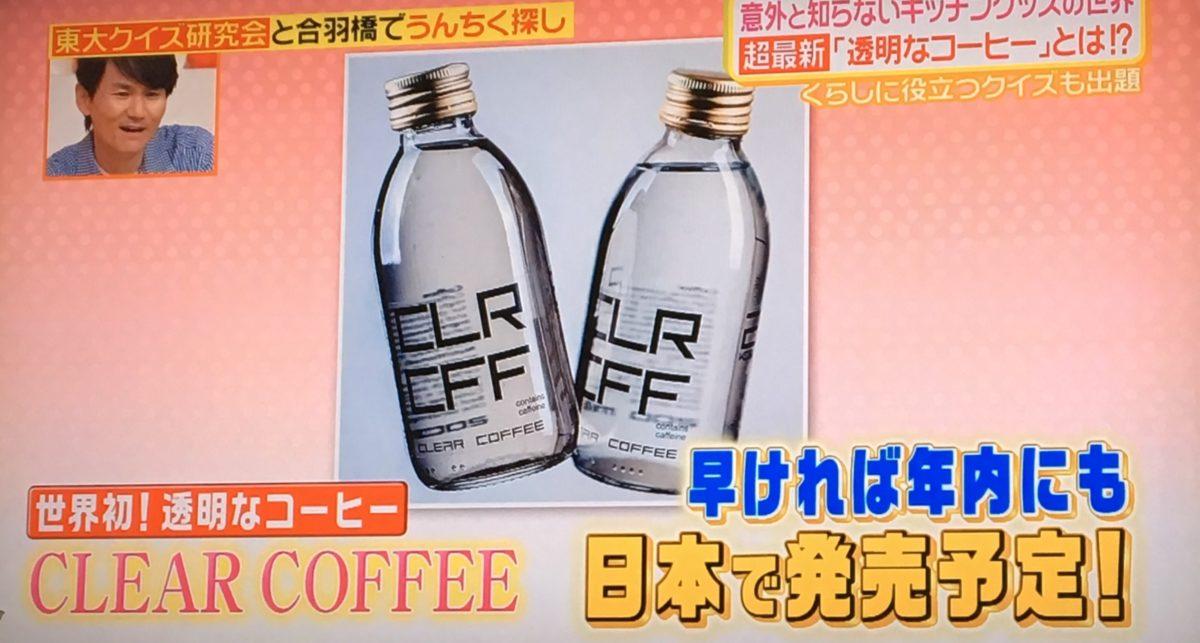 コーヒーのうんちく