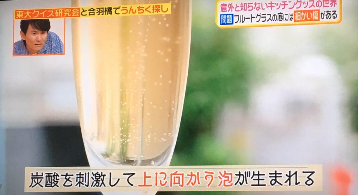 シャンパンのうんちく