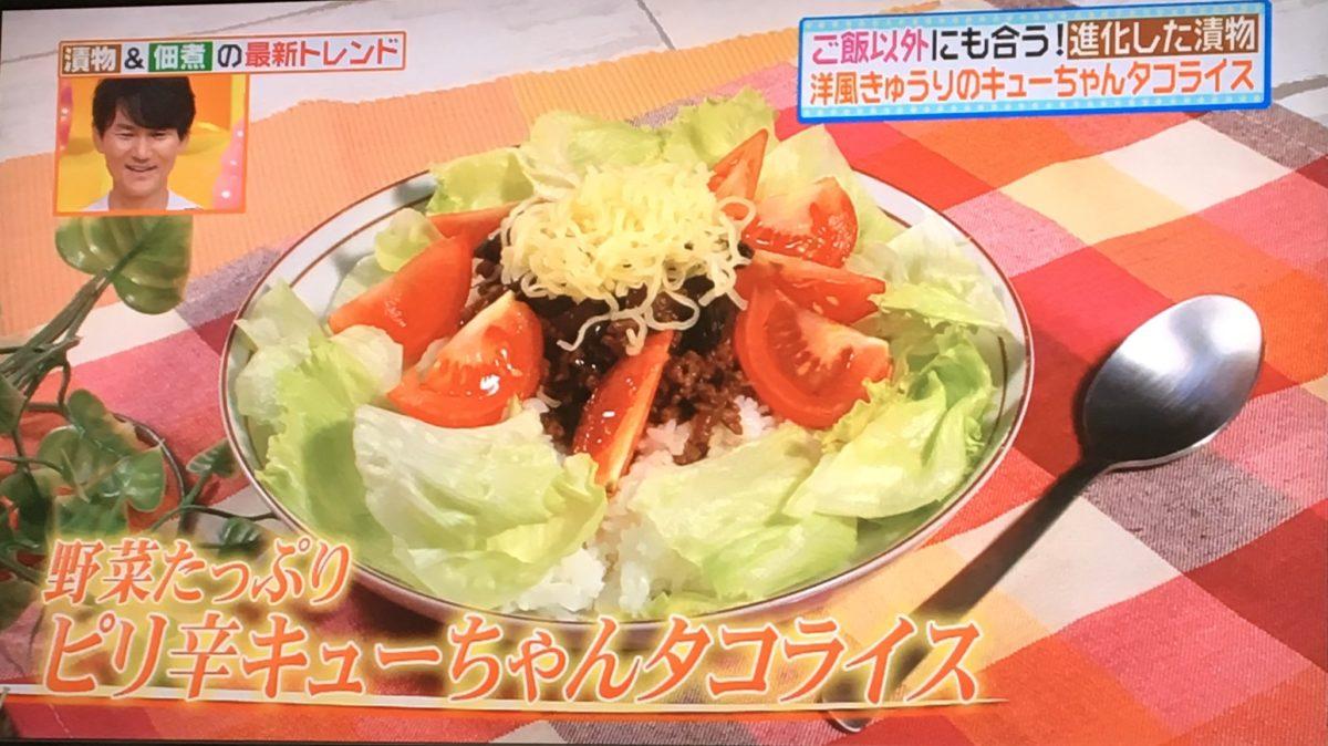 きゅうり の キュー ちゃん レシピ
