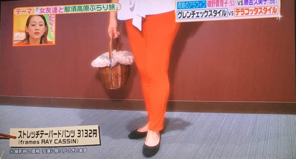 藤吉久美子の完成コーデ2