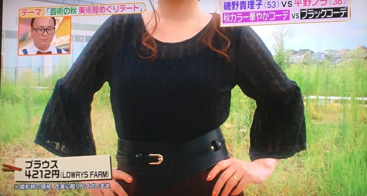 平野ノラの完成コーデ3