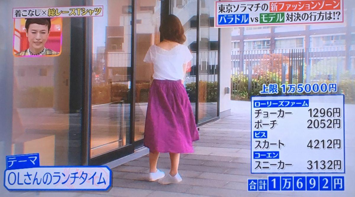 森口博子のコーデ1-2