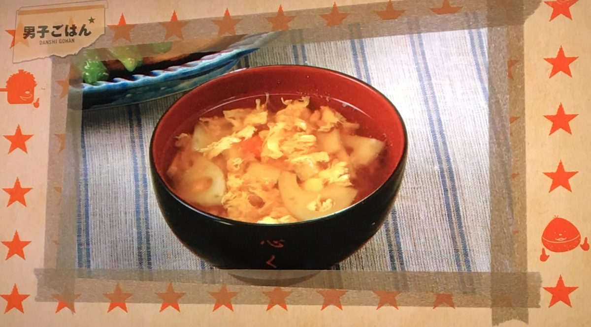 根菜の卵とじ汁