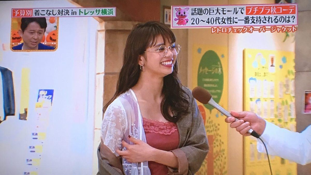 佐藤晴美のコーデ1-4