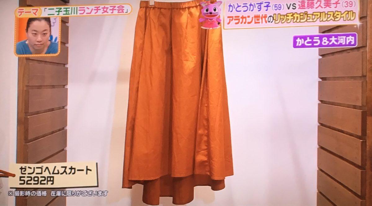フレアスカート