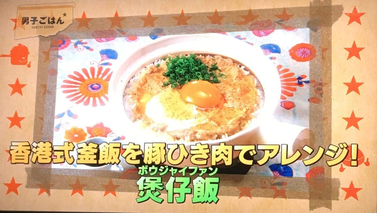 豚ひき肉レシピ