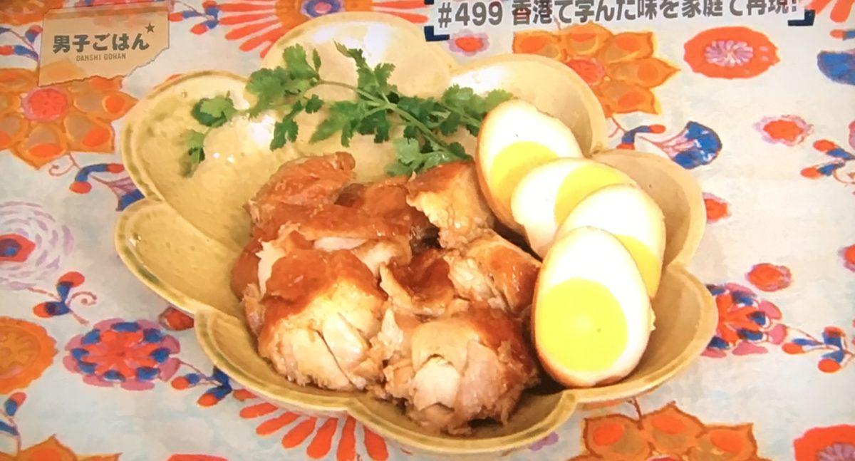 鶏もも肉レシピ