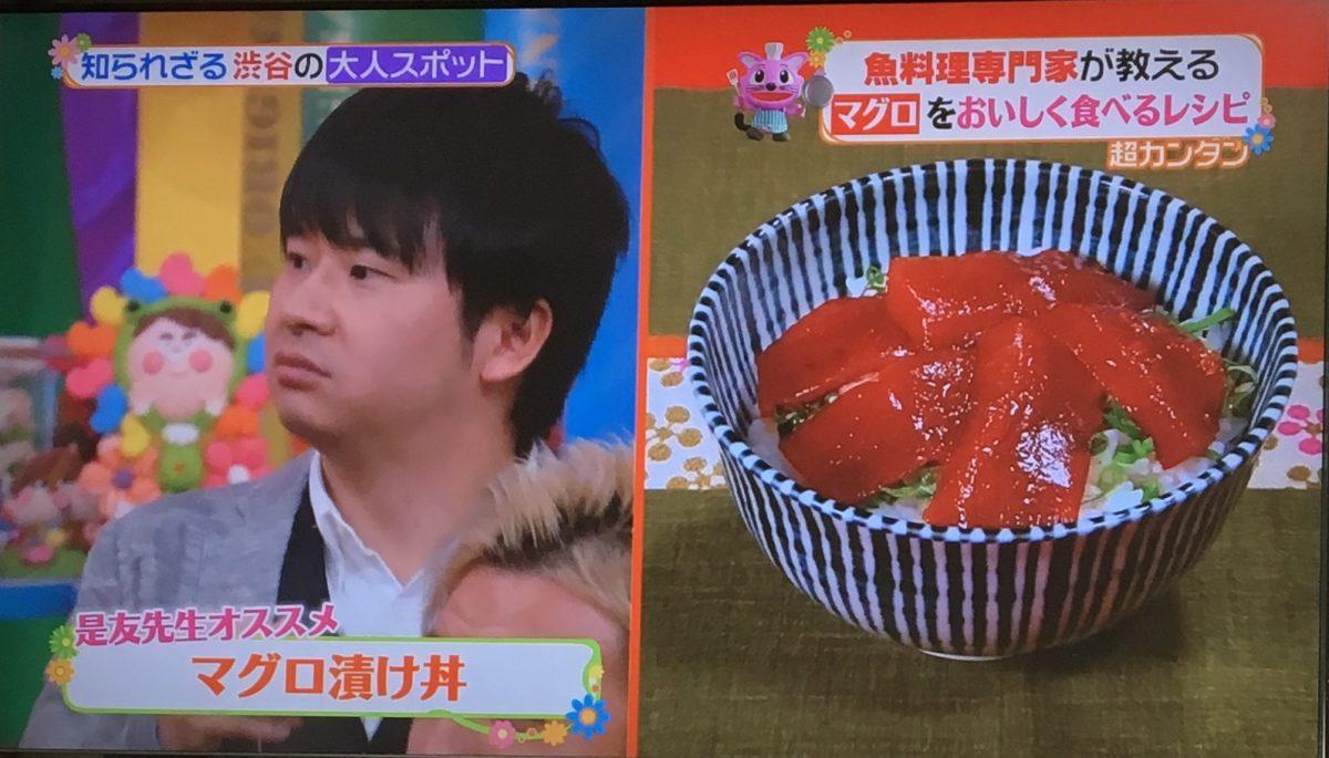 マグロ漬け丼