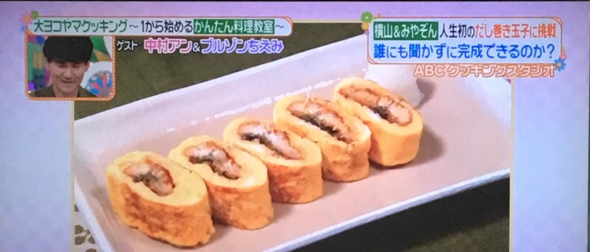 だし巻き玉子(う巻き)のレシピ