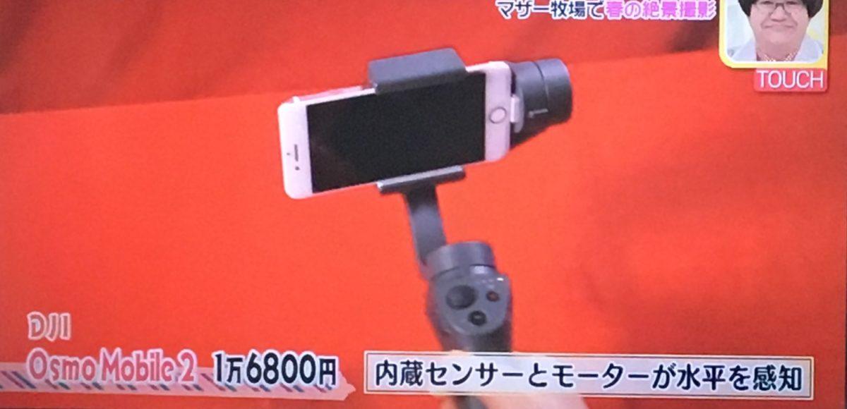 手振れ防止カメラ