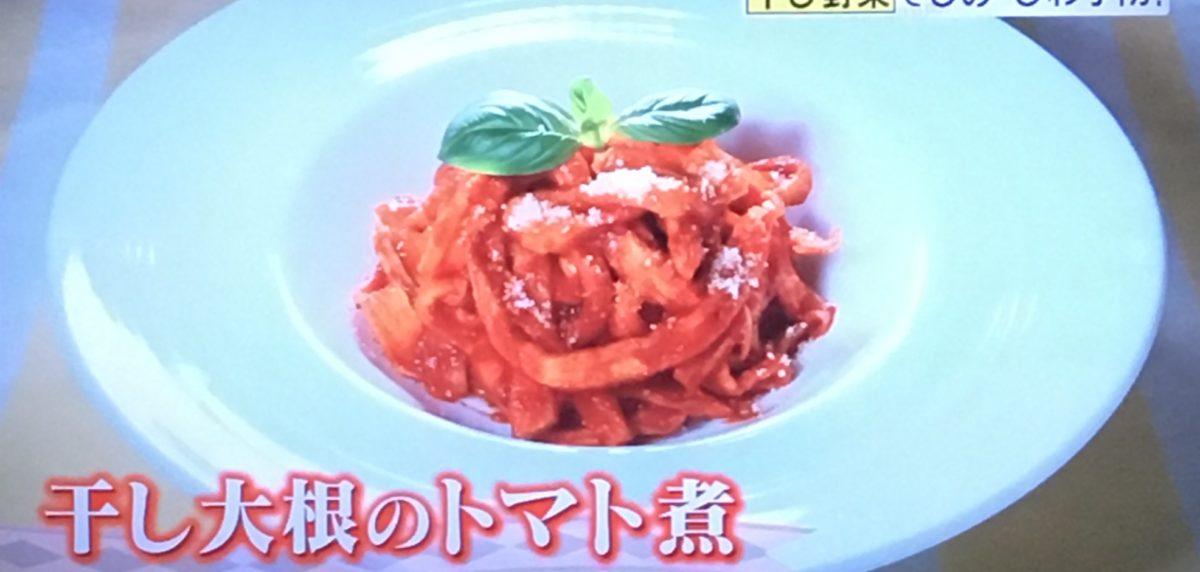 干し野菜レシピ1