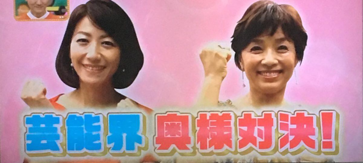高田万由子と榊原郁恵