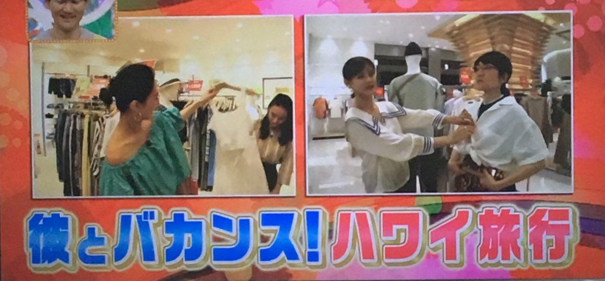 岡田結実と光浦靖子のコーデバトル