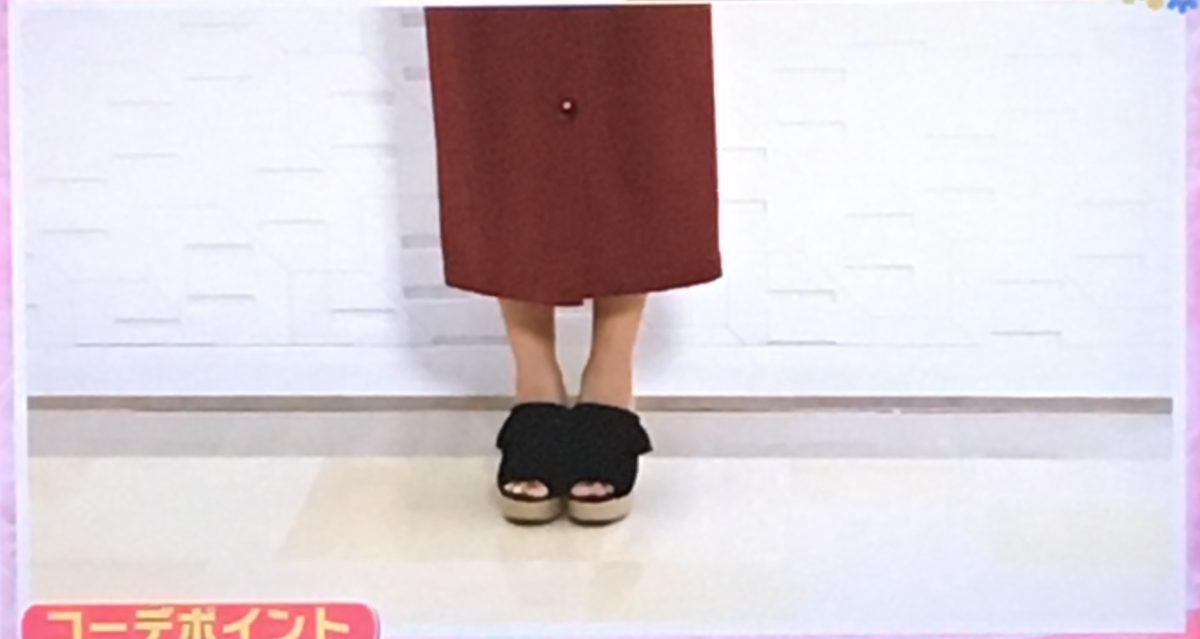 岡井のコーデ2