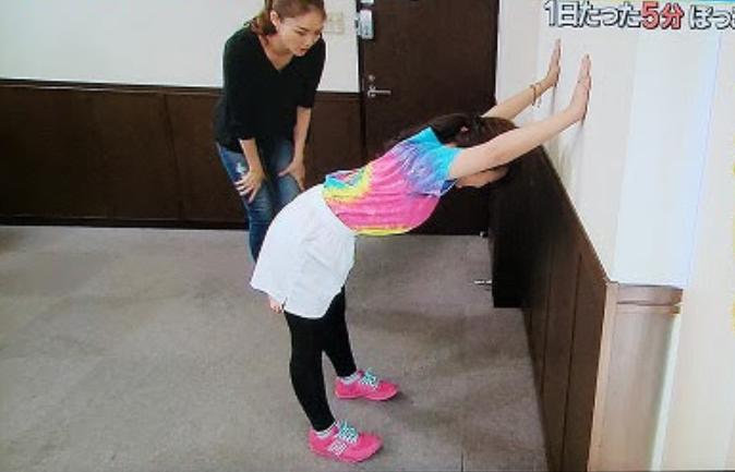 身長を伸ばすゼロトレのやり方2