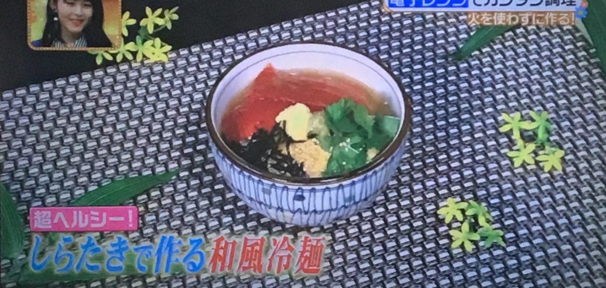 しらたき和風冷麺