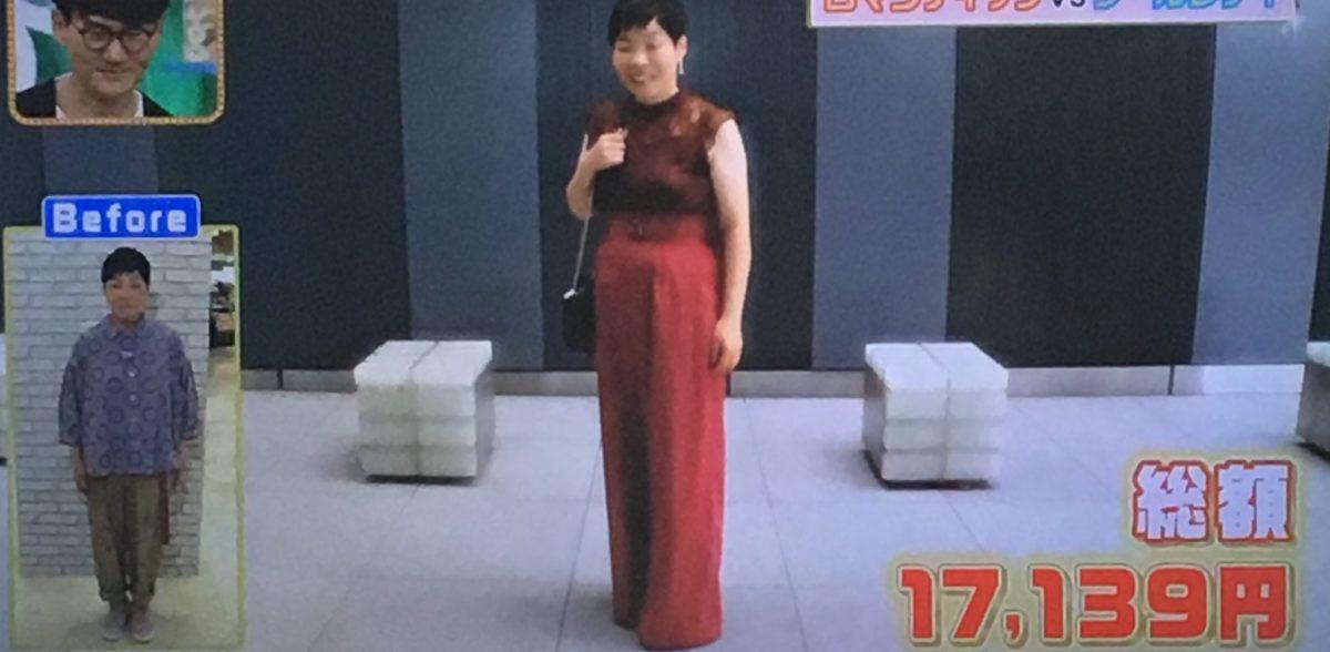 山田花子のコーデ