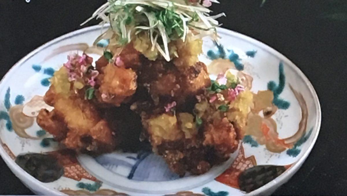 鶏の柚庵揚げ