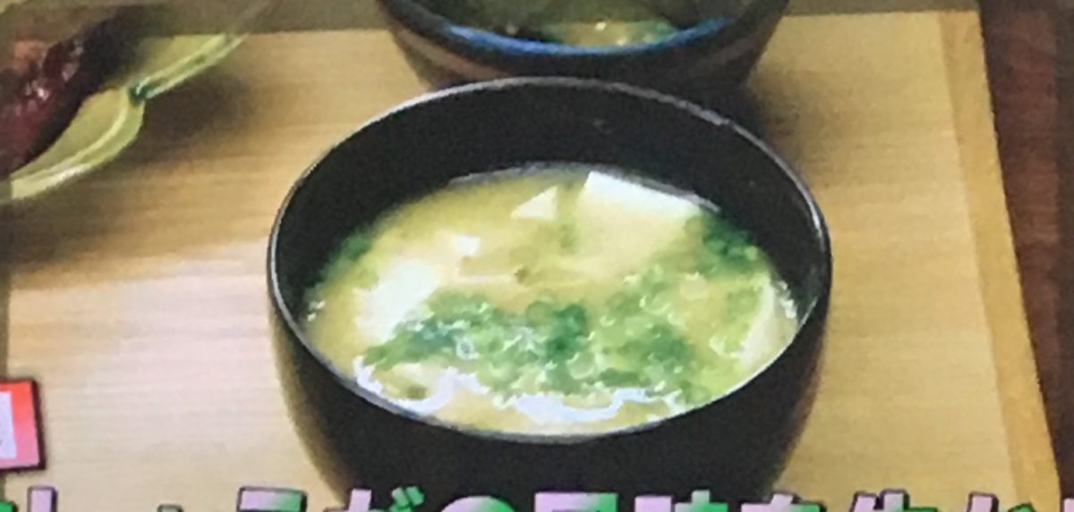 炒めしょうがの白みそ汁