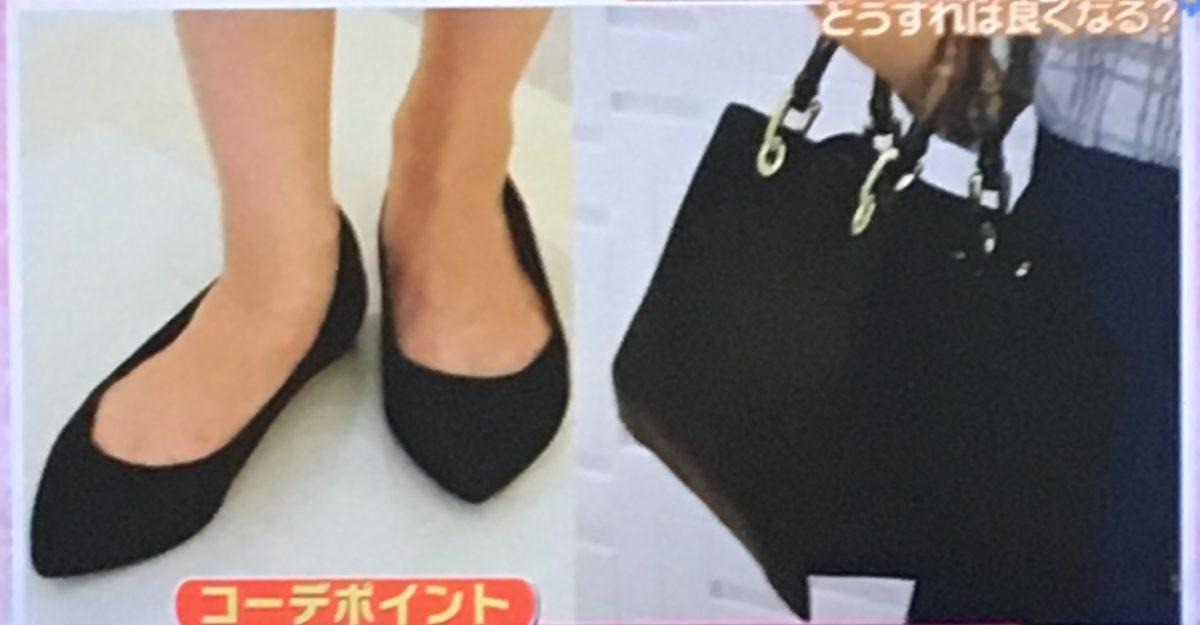 今井美桜のコーデ3