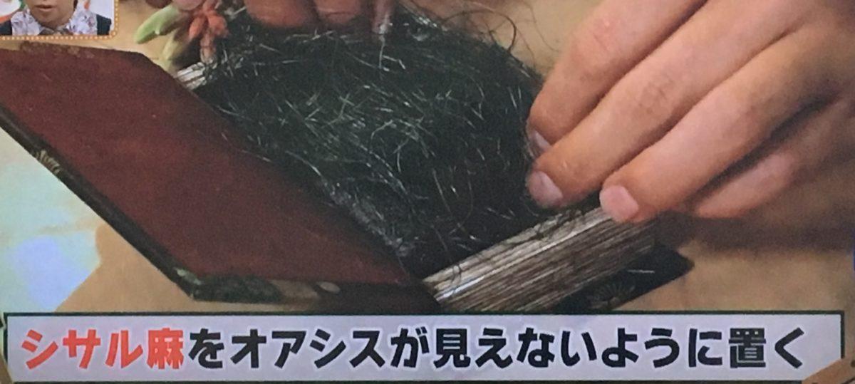 フェイクグリーンの寄せ植えの作り方1