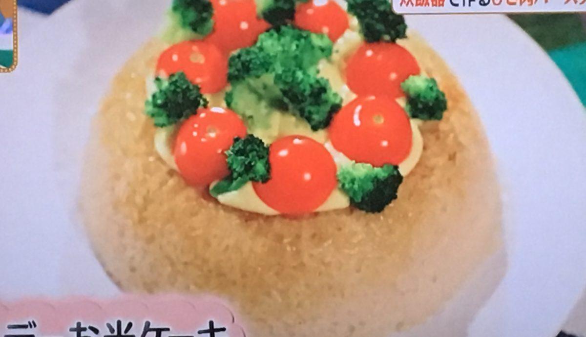 バースデーお米ケーキ