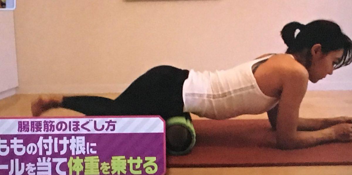 くびれ母ちゃんのトレーニングのやり方1