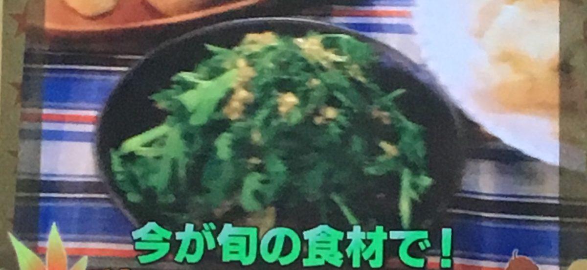 ナスと春菊の温サラダ