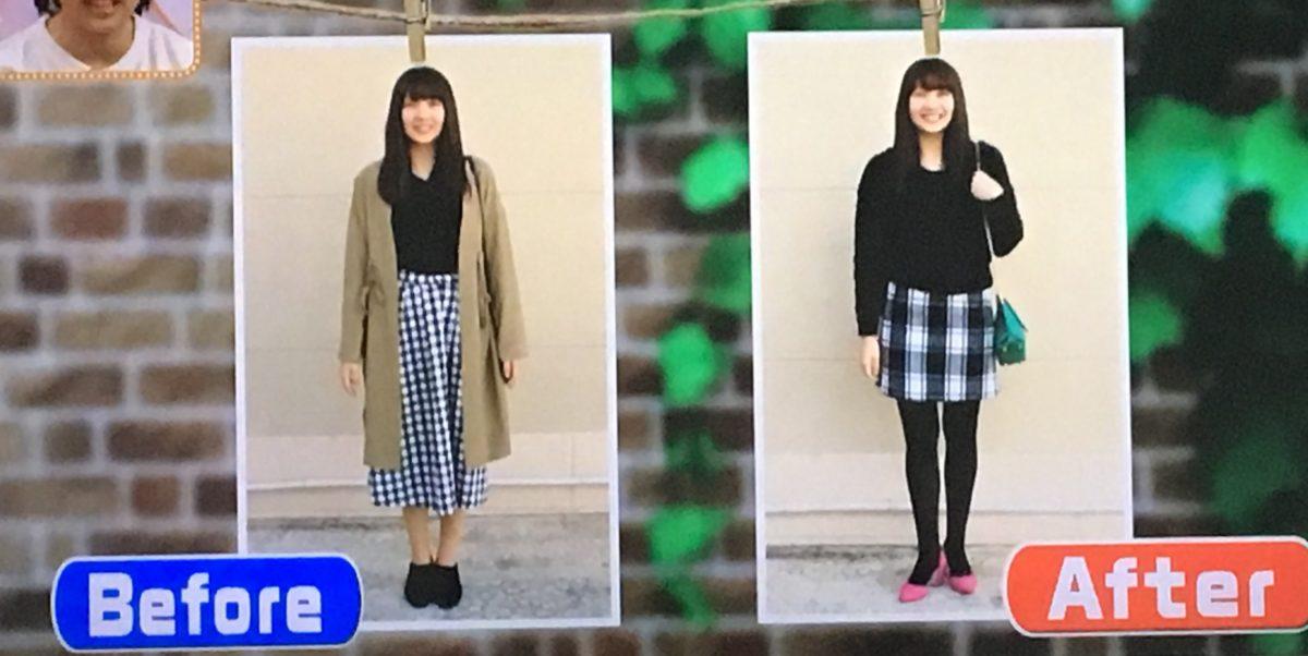 植松さんのファッションチェック