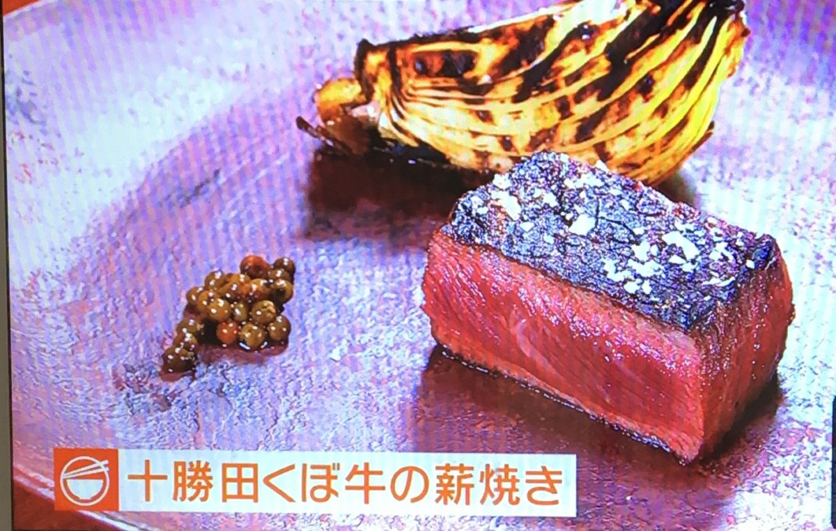 牛の薪焼き