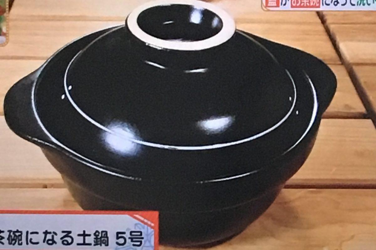 蓋がお茶椀になる土鍋