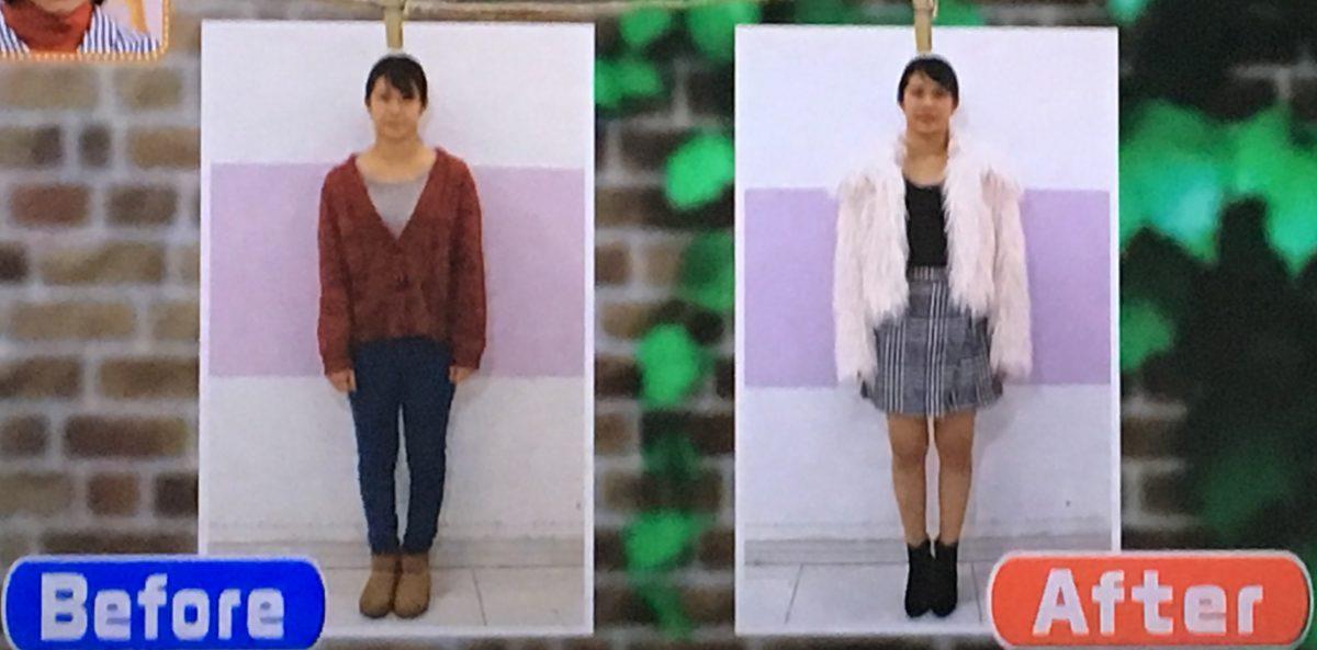 ファッションチェック2